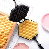 聖誕禮物雞蛋仔機家用雞蛋仔機模具商用QQ蛋仔烤盤機商用燃氣電熱蛋仔餅幹蛋糕機器igo曼莎時尚