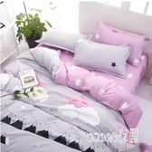 床包組 床上用品四件套全棉純棉床單被套冬女2M2.0X2.3X2.2X2.4米床 df8959【Sweet家居】