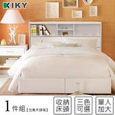 【KIKY】宮本-多隔間加高 單人加大3.5尺床頭箱純白色