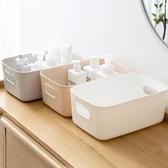 居家家雜物收納盒3件套桌面化妝品儲物收納筐家用塑料廚房整理盒「安妮塔小鋪」