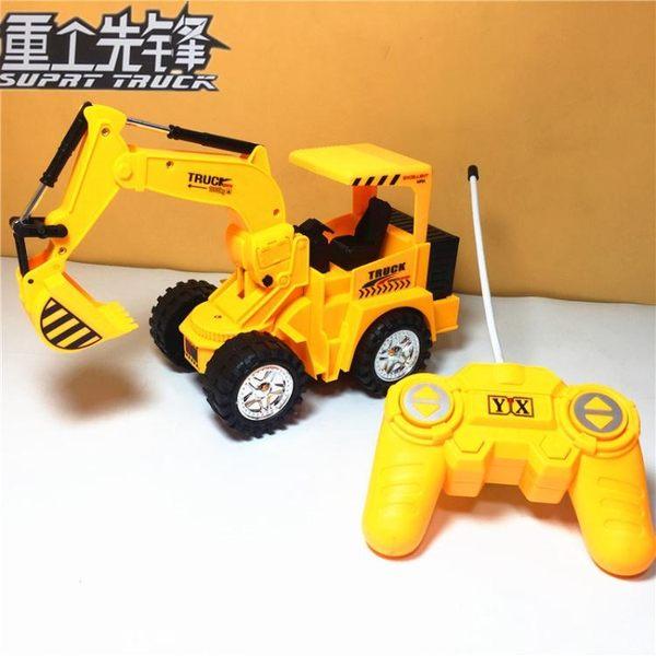 除舊佈新 兒童遙控車挖掘機推土機無線線控鏟車挖土機男孩電動玩具車可充電