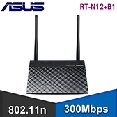【南紡購物中心】ASUS 華碩 RT-N12+B1 Wireless-N300 無線分享器
