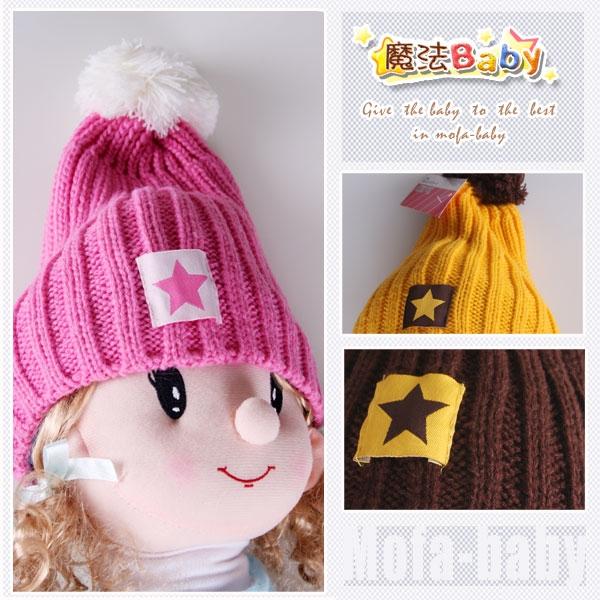 嬰幼兒潮流款針織毛線帽 保暖用品 魔法Baby