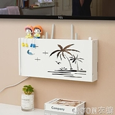 免打孔路由器置物架無線網掛墻收納架子wifi插座線墻上隔板壁掛式 快速出貨