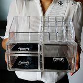 透明化妝品收納盒抽屜式組合桌面置物架