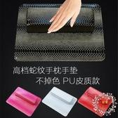 新款高檔防掉色可水洗美甲手枕墊子蛇紋PU皮手墊頭桌布工具套裝