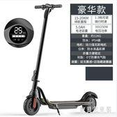 電動滑板車 成年折疊代步車小型兩輪便攜電動車鋰電池迷你電瓶車 CJ4451『寶貝兒童裝』