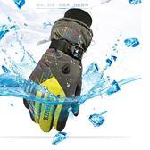 機車手套-保暖手套男防水防風滑雪手套加厚加棉騎行車防寒