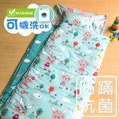 兒童睡袋 防蹣抗菌 可機洗被胎 精梳棉 鋪棉兩用睡袋 萌萌兔-藍 美國棉[鴻宇]台灣製2100