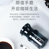 磨豆機 手磨咖啡機咖啡豆研磨機手搖手動全身水洗便攜磨粉 - 古梵希