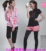 Kappa 女生 3D單層七分褲 FB42-6905-8