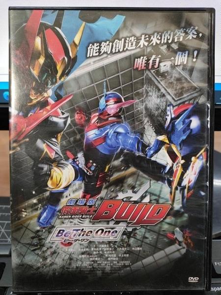 挖寶二手片-P01-431-正版DVD-動畫【劇場版假面騎士:Build Be The One】-未來的答案(直購價)