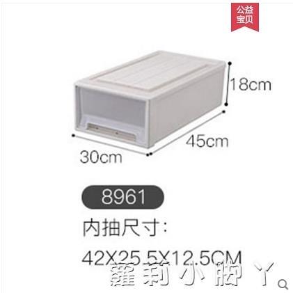 加厚抽屜式收納櫃塑料收納箱大號透明衣櫃內衣服儲物整理箱收納盒-完美