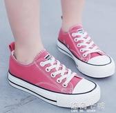 童鞋春秋新款帆布鞋女童鞋子男童中大童小白鞋板鞋 海角七號
