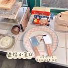 沙雕開箱刀韓國美工刀迷你黃油刀小刀小紅書同款可 【母親節禮物】