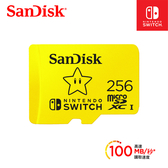 【SanDisk】Nintendo SWITCH 專用 microSDXC UHS-I(U3) 256GB 記憶卡