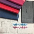 Acer T03 T04 Liquid Z630 Z630S《磨砂斜邊隱扣側掀翻側翻皮套》手機套書本套保護殼手機殼保護套