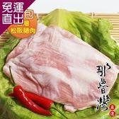 那魯灣 台灣松阪豬肉 3包190g以上/包【免運直出】