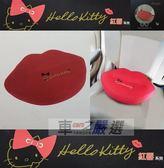 車之嚴選 cars_go 汽車用品【PKTD005R-10】Hello Kitty 紅脣系列 座椅舒適坐墊 腰靠 抱枕