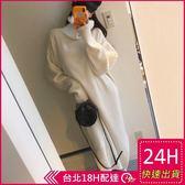 梨卡 - 高領純色長版側開叉毛衣長袖洋裝針織連身裙連身長裙BR192