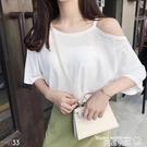棉麻上衣 夏季新款不規則露肩小心機上衣設計感寬鬆半袖棉麻亞麻短袖t恤女 曼慕
