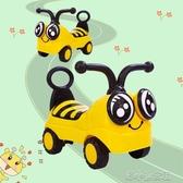 扭扭車帶音樂搖擺車1-3歲男兒童女寶寶溜溜車滑行車妞妞  花樣年華