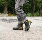 韓流行爆款男士低筒橡膠雨鞋低筒防滑釣魚靴郊遊防水輕便鞋   東川崎町  YYS