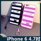 iPhone 6/6s 4.7吋 條紋大眼貓保護套 軟殼 附指環長/短掛繩 超萌潮牌 全包款 矽膠套 手機套 手機殼
