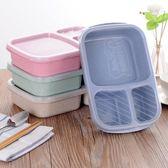 飯盒微波爐學生成人長方形便當盒分格可愛透明密封簡約食堂保鮮盒【618好康又一發】