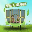 家用兒童帶護網寶寶室內玩具蹦極床OU1667『M&G大尺碼』