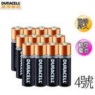 金頂Duracell 4號 鹼性電池 4入(散裝)
