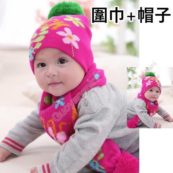 帽子+圍巾組 雙層針織帽 兒童帽 女童 男童 保暖帽  包頭帽 護脖 棉帽 彈性帽【T359】