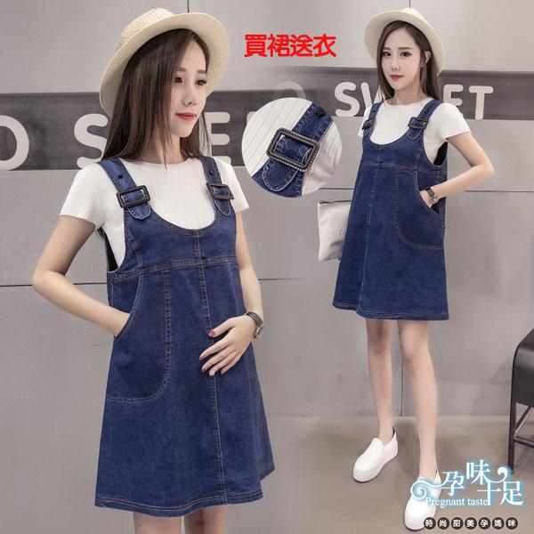 兩件式素面上衣搭俏麗大口袋孕婦牛仔吊帶裙 藍【COH070301】孕味十足 孕婦裝