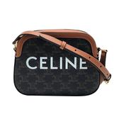 【台中米蘭站】全新品 CELINE Triomphe 帆布小型斜背包(咖)