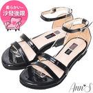光感漆皮面料打造鞋身 簡單的一字帶繫踝突現個人清新特色 Line ID請搜尋:@annsshop
