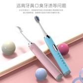 電動牙刷成人充電式聲波全自動軟毛男女美白學生黨情侶牙刷 非凡小鋪