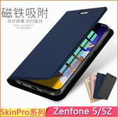 SKIN系列 華碩 ASUS Zenfone 5Z ZS620KL 保護套 Zenfone 5 ZE620KL 手機殼 支架 插卡 商務款 手機套 保護殼