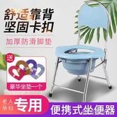 可摺疊坐便椅老人孕婦家用蹲廁便攜式防滑坐便器移動馬桶座廁所凳YJT 暖心生活館