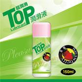 潤滑液 情趣用品 TOP(草莓)超潤滑潤滑液-150ml『歡慶雙J』