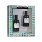Geoffrey Beene Grey Flannel 灰色元素男性淡香水禮盒 (香水120ml+鬍後乳120ml)【UR8D】