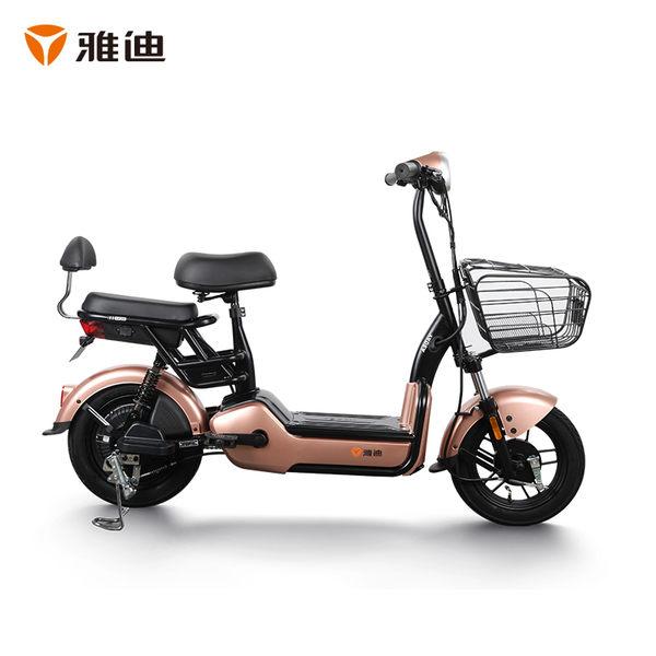 雅迪電動車新款 小王子3C版 48V電瓶車電動摩托車自行車踏板 DF 可卡衣櫃