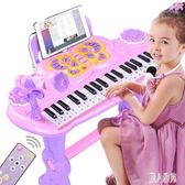 兒童電子琴女孩初學者入門可彈奏音樂玩具寶寶多功能小鋼琴3-6歲 DJ7163【宅男時代城】