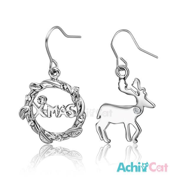 不對稱耳環 AchiCat 正白K 唯美聖誕 耳勾式 麋鹿花圈 聖誕節交換禮物 一對價格