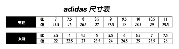 Adidas ADILETTE SHOWER 男女款黑橘色涼拖鞋-NO.EE9015