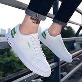 小白鞋男士小白鞋2021秋季新款男鞋韓版潮流百搭白色板鞋學生潮鞋休閒鞋 芊墨左岸