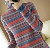 堆堆領毛衣女羊毛衫秋冬新款條紋長袖內搭修身顯瘦高領針織打底衫 韓美e站