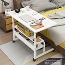 床邊桌可移動簡約小桌子臥室家用學生書桌簡易升降宿舍懶人電腦桌QM 依凡卡時尚