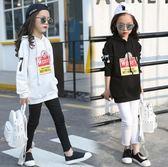 女童衛衣2018夏季新款童裝韓版中大童外套「潮咖地帶」