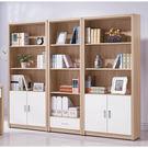 【森可家居】安迪雙色7.2尺開放書櫃組 8SB232-3 收納書櫥 木紋質感 無印北歐風 MIT台灣製造