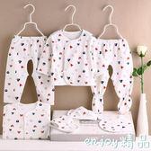 【618好康又一發】初生寶寶衣服純棉嬰兒套裝禮盒